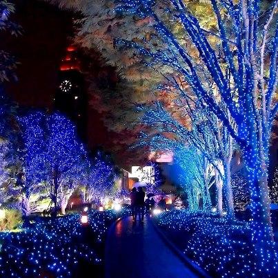 Nagoya-Japão